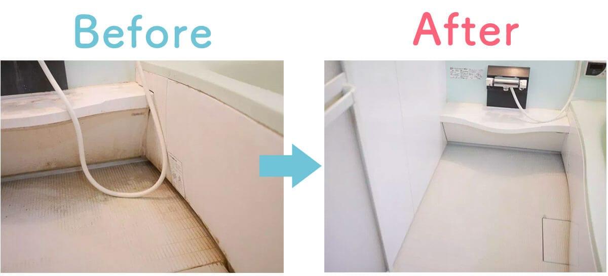 浴室クリーニングのBefore&After