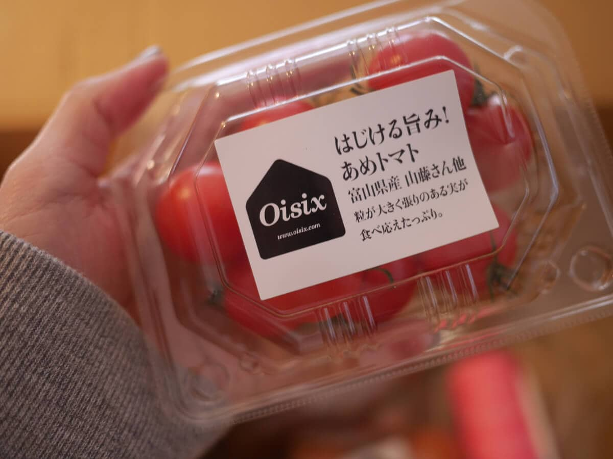 キットオイシックス おためし あめトマト