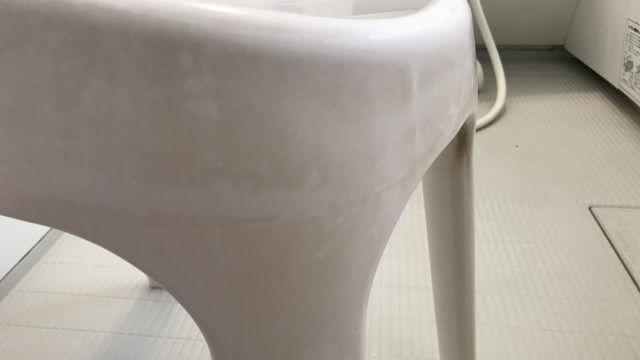 水垢がついて汚らしいお風呂イス