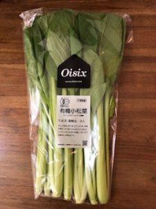 オイシックス 有機小松菜
