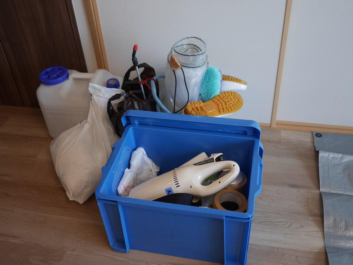 イオンのカジタク エアコンクリーニング 掃除道具