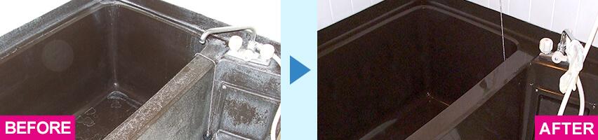 浴槽の研磨 ビフォーアフター