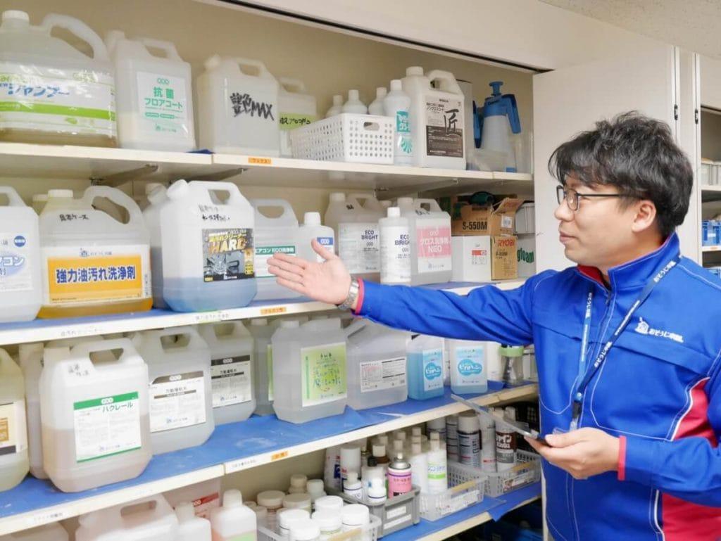 おそうじ本舗 研修センター オリジナル洗剤