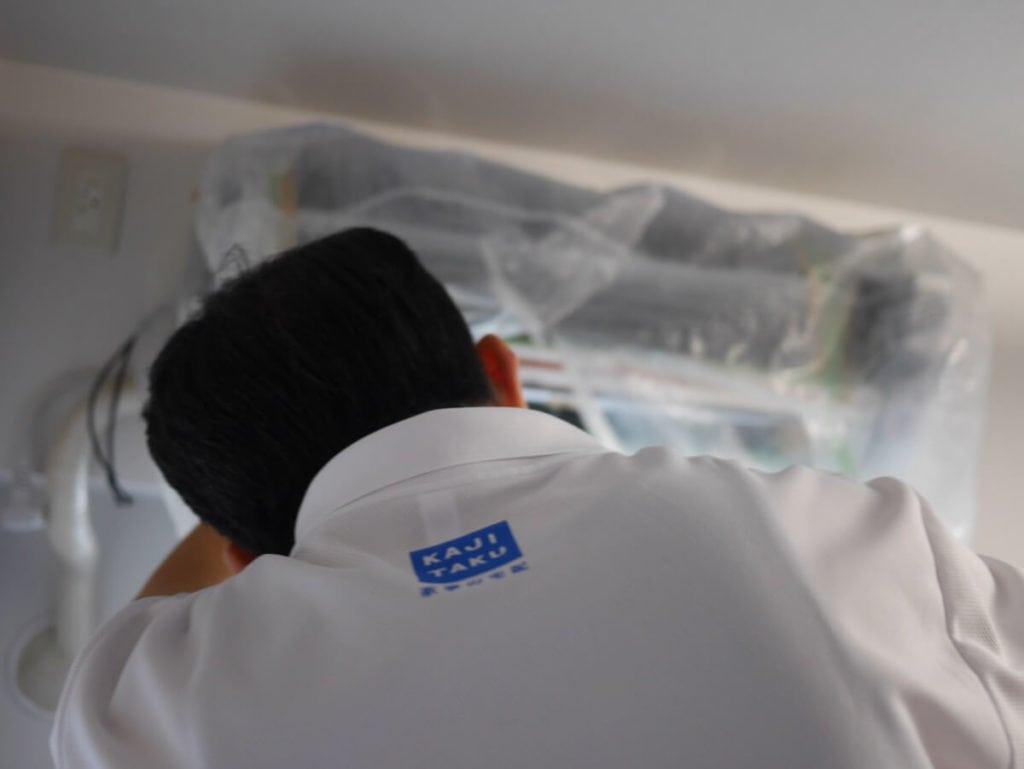 カジタク エアコンクリーニング