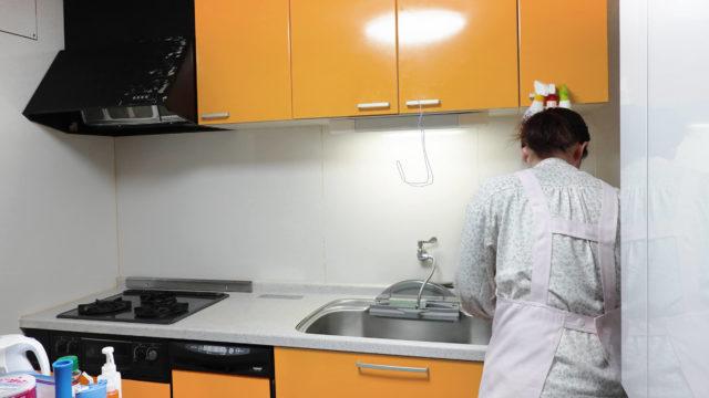 キッズライン 家事代行 キッチン掃除