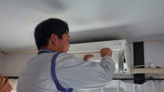 シャープのエアコンクリーニング 作業