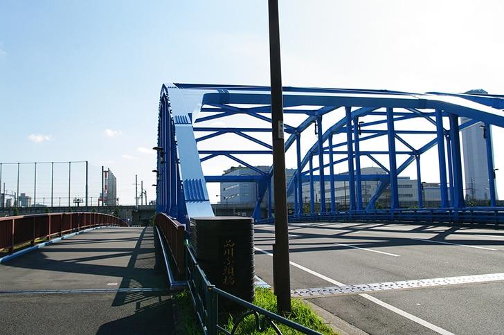 shinagawa-ku