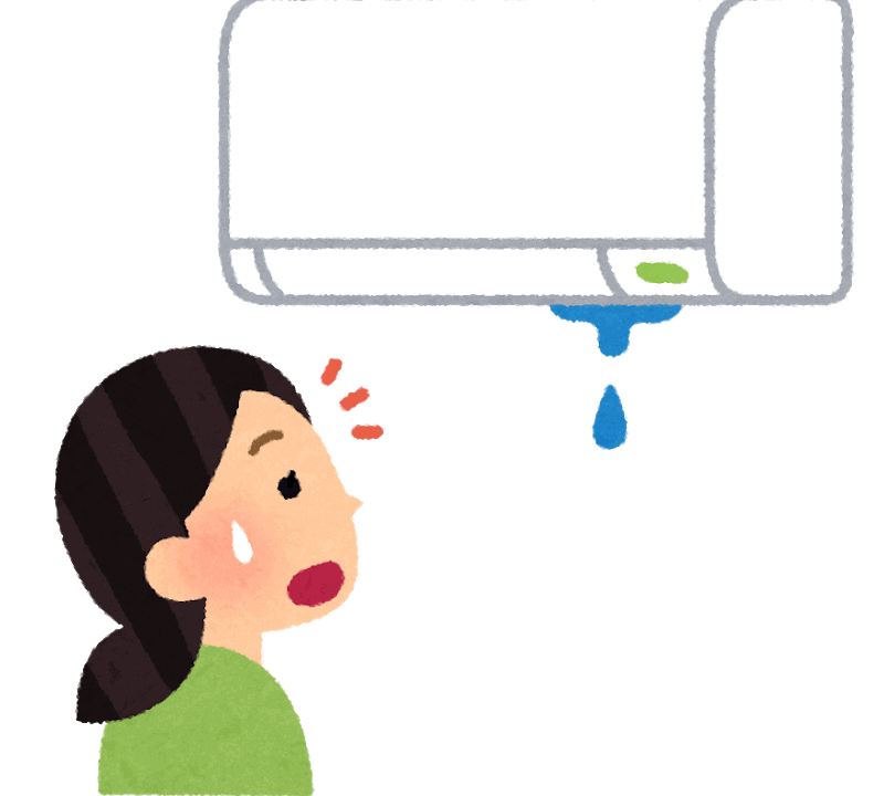 エアコンの水漏れ