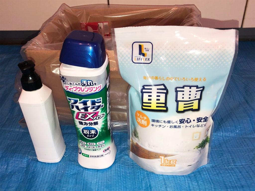 レンジフードの掃除で使った洗剤
