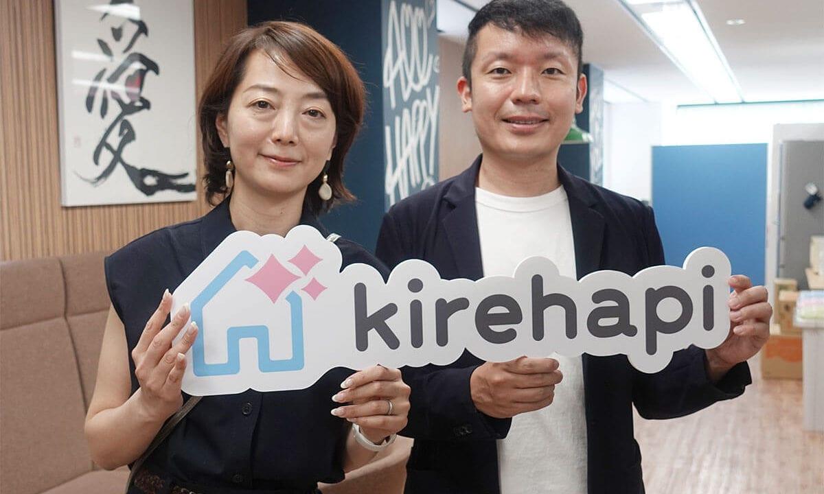 キレハピマーケティング責任者の清水さんとみほじさん