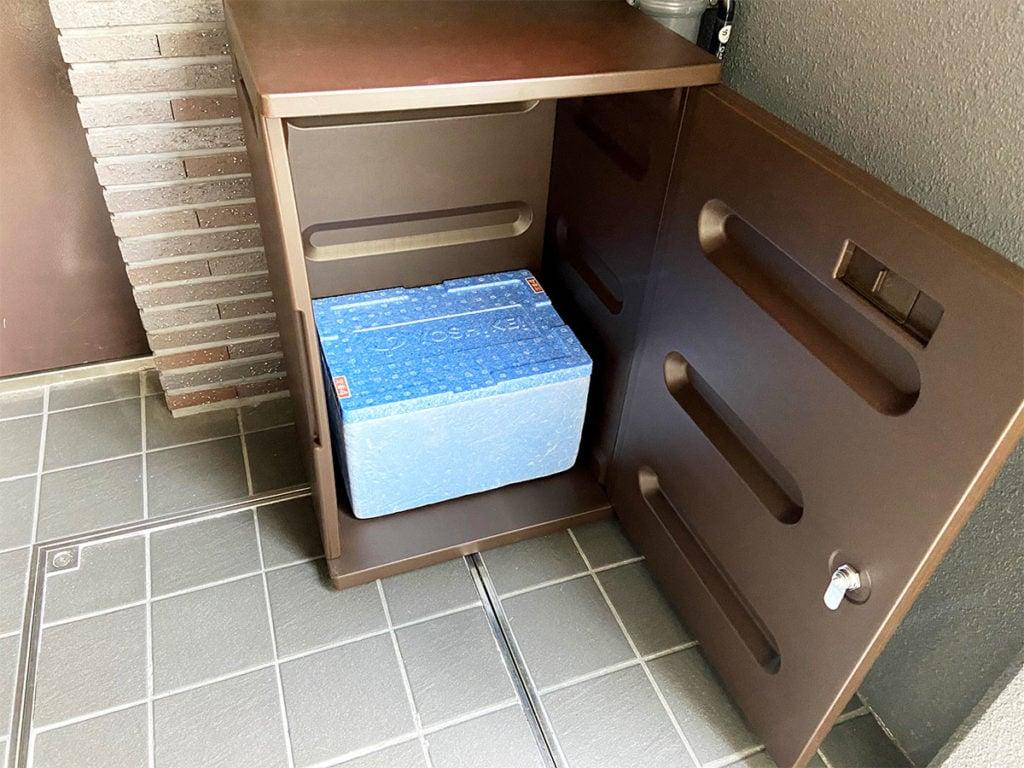 ヨシケイ 宅配ボックスに食材が届く