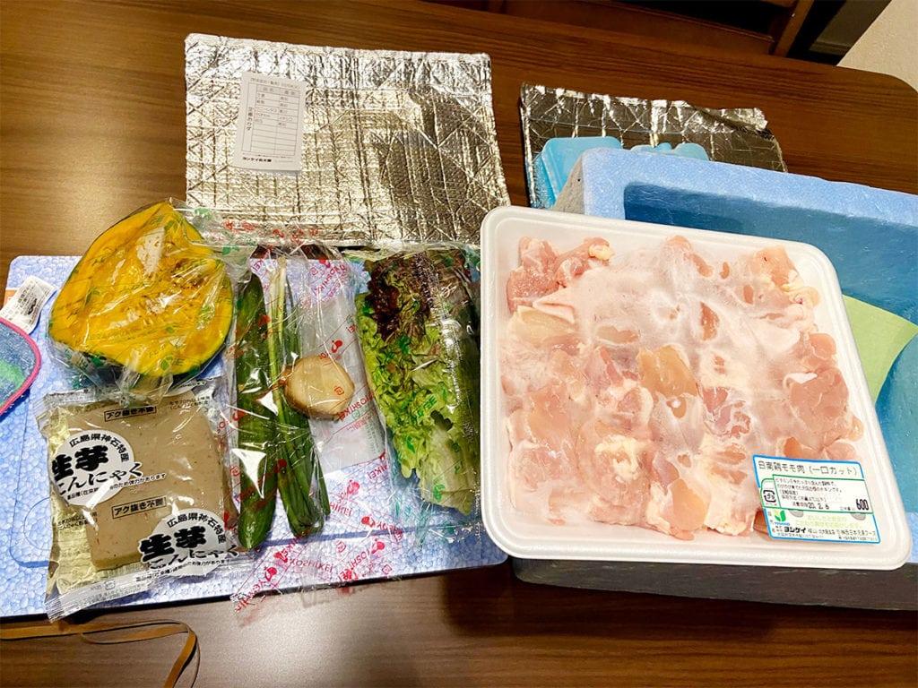 ヨシケイ 2日目:鶏肉の薬味じょうゆ
