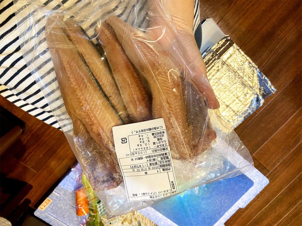ヨシケイ 4日目:しまほっけの干物