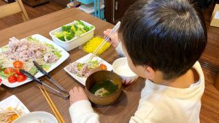 ヨシケイ バランスの良い食事