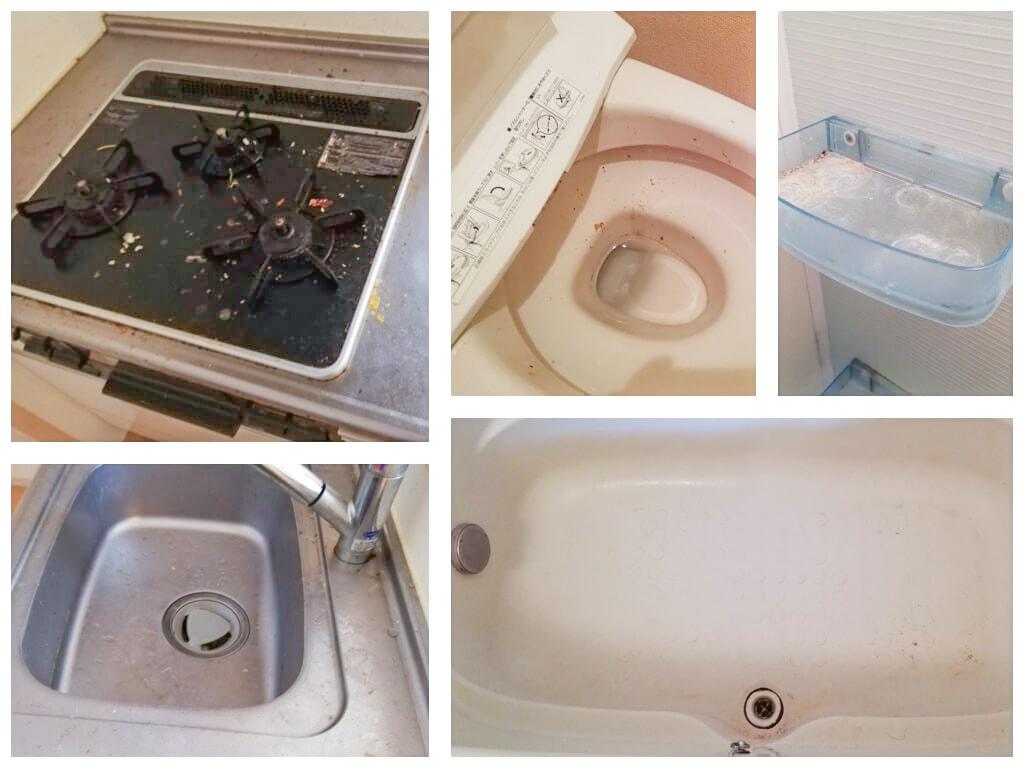 ハウスクリーニングの掃除箇所 ビフォー