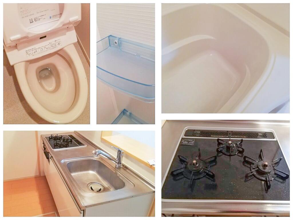 ハウスクリーニングの掃除箇所 アフター