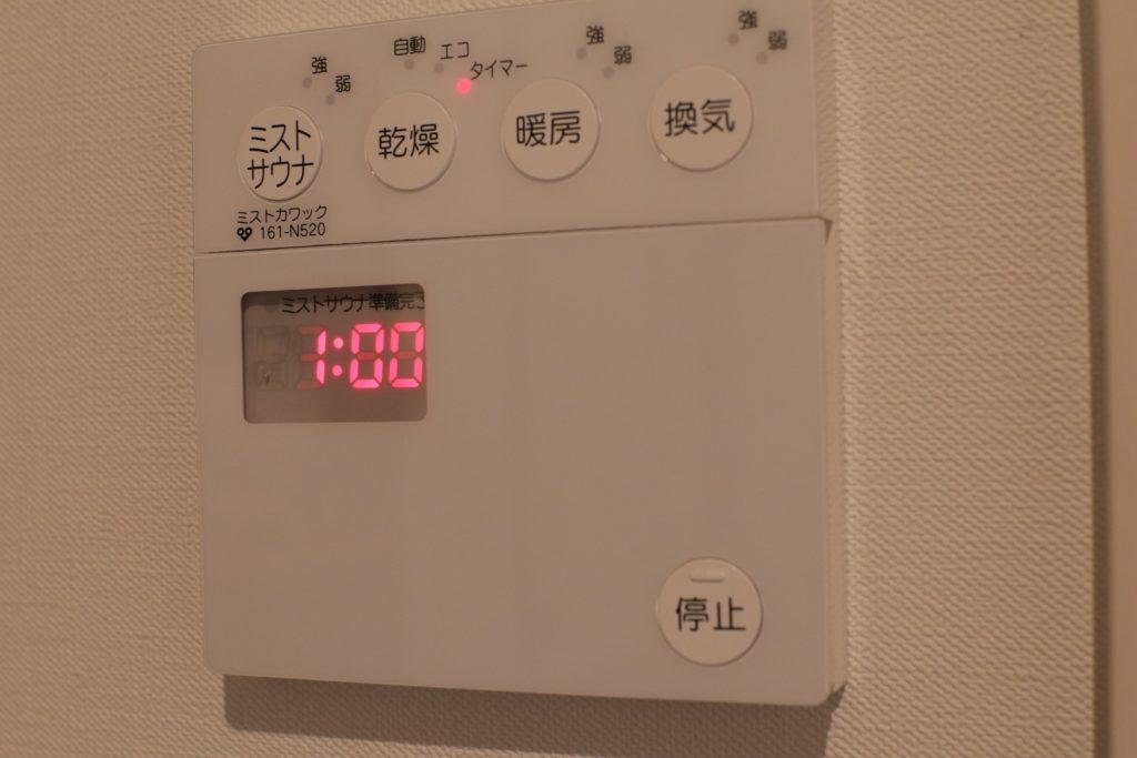 浴室乾燥機クリーニング後に乾燥機を稼働