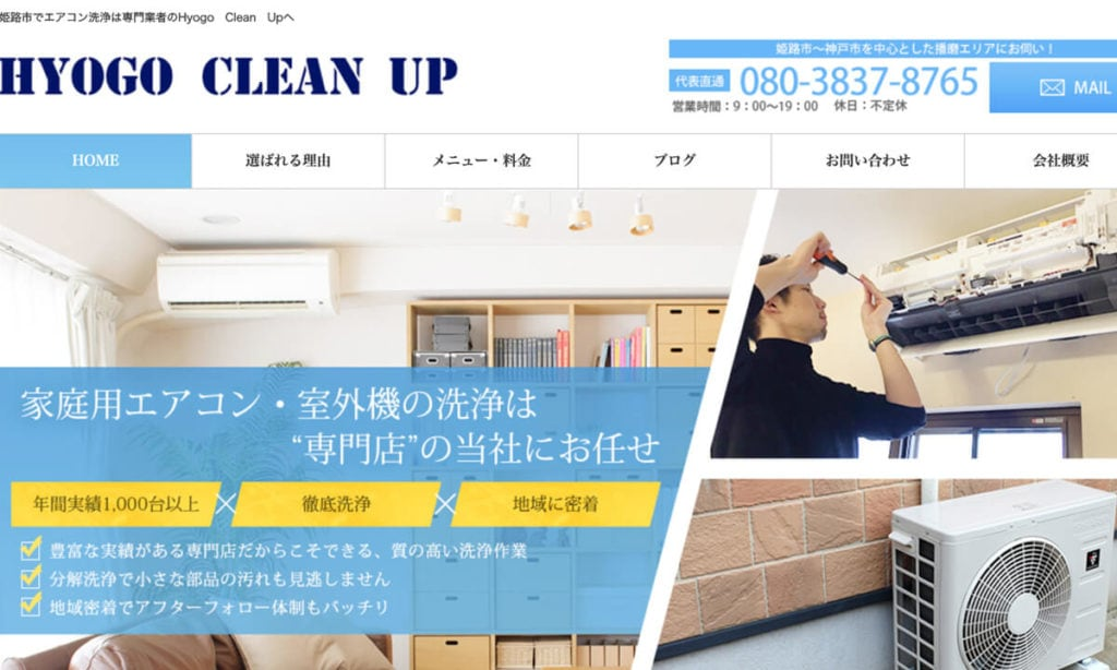 HYOGO CLEAN UP