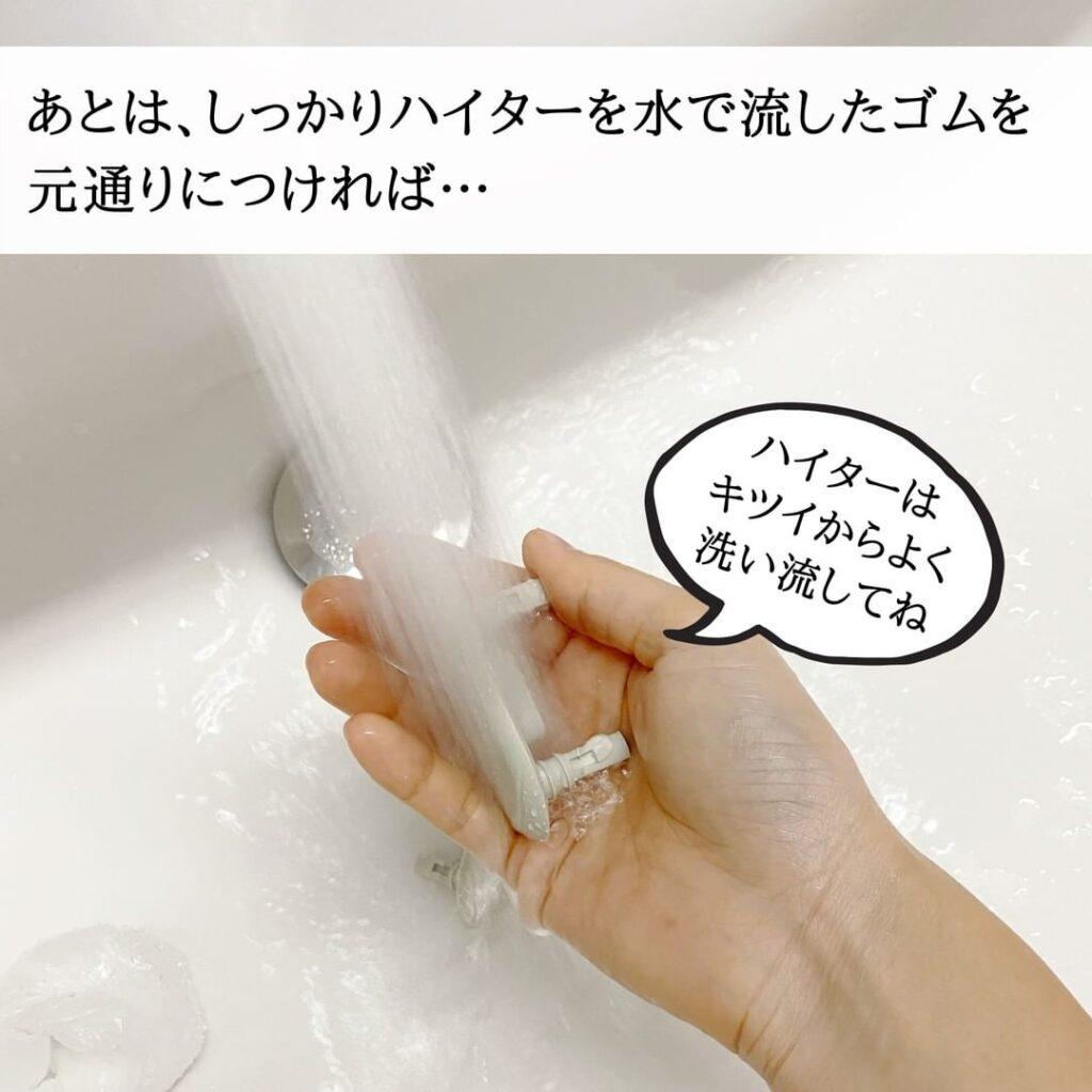 トイレ便座裏ゴム漂白後、水で流す様子