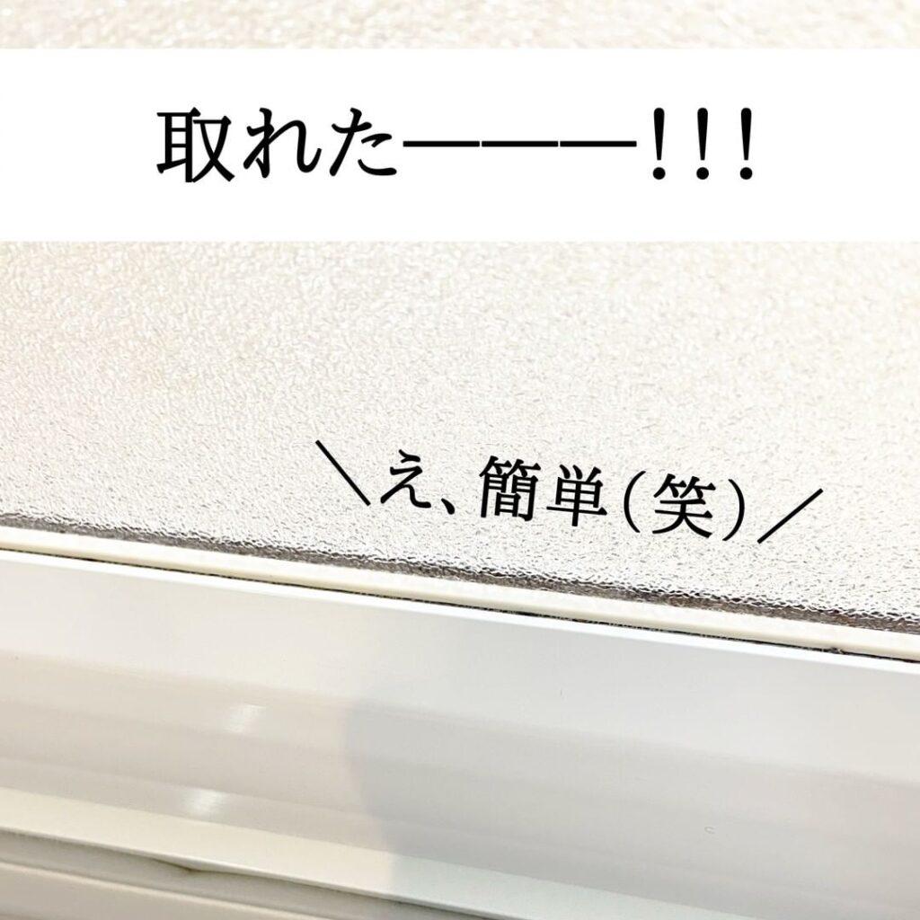 お風呂ドアの汚れ完成写真