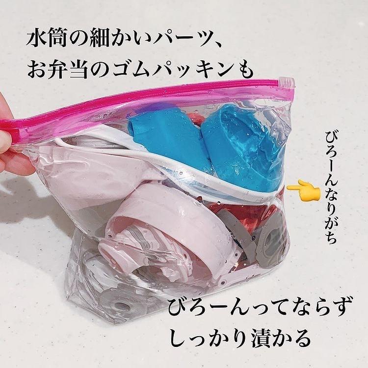 お弁当箱のパッキンや水筒のパーツを除菌している様子