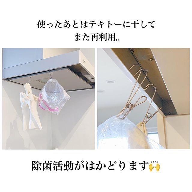 ジップ袋を干して乾かしている様子
