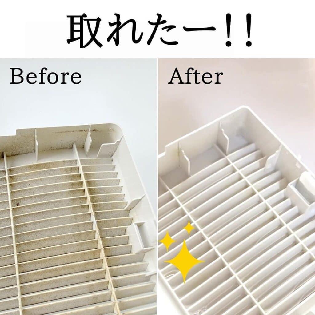 通気口掃除のBefore After