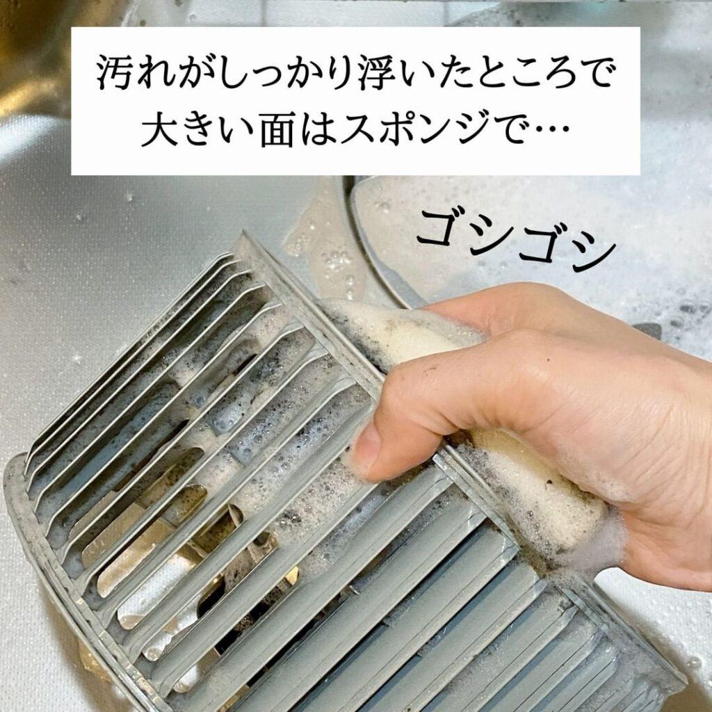 キッチン換気扇のシロッコファンを食器用洗剤で洗ってみた スポンジで洗った