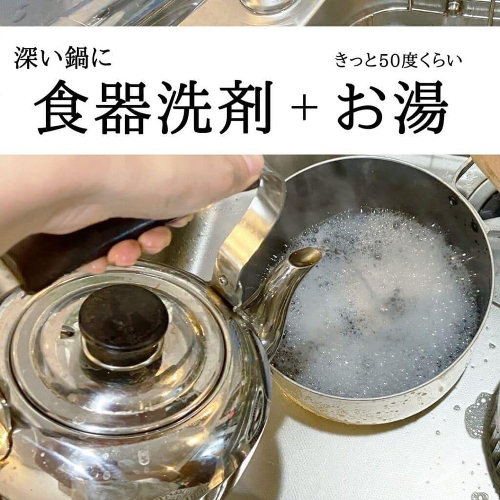 キッチン換気扇のシロッコファンを食器用洗剤で洗ってみた