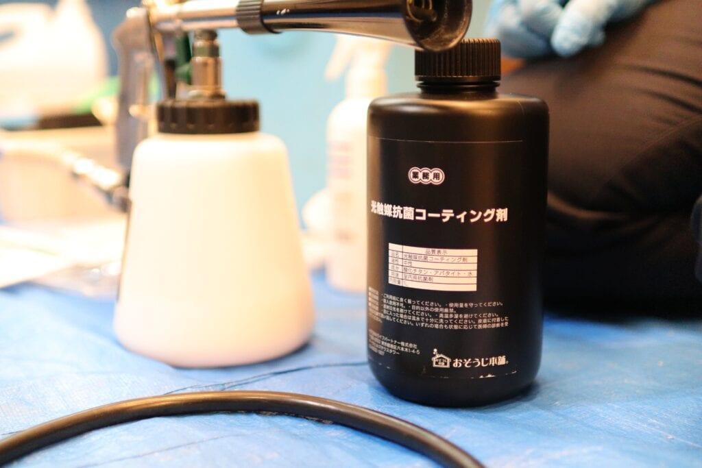 光触媒抗菌コーティングに使用する抗菌コーティング剤
