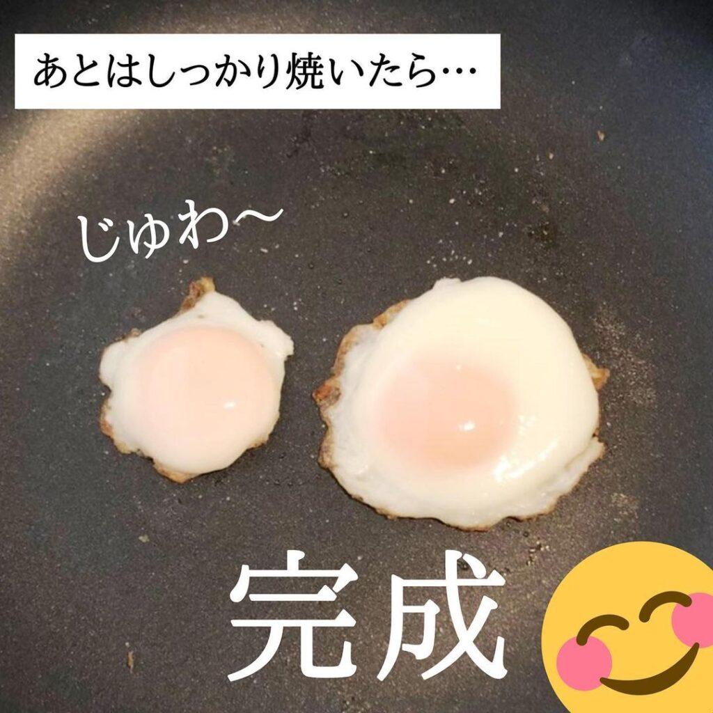 冷凍卵を作る手順