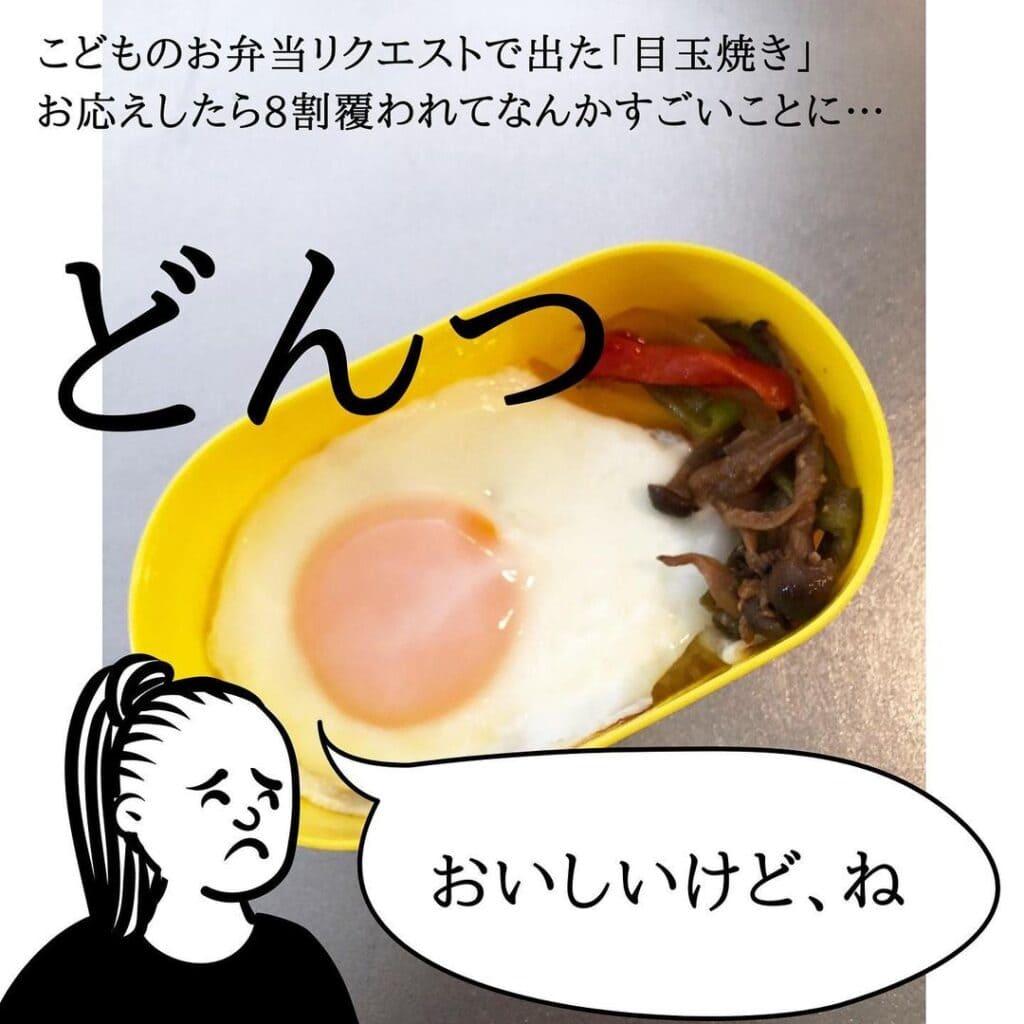 お弁当にピッタリ!冷凍卵でミニ目玉焼きを作る方法