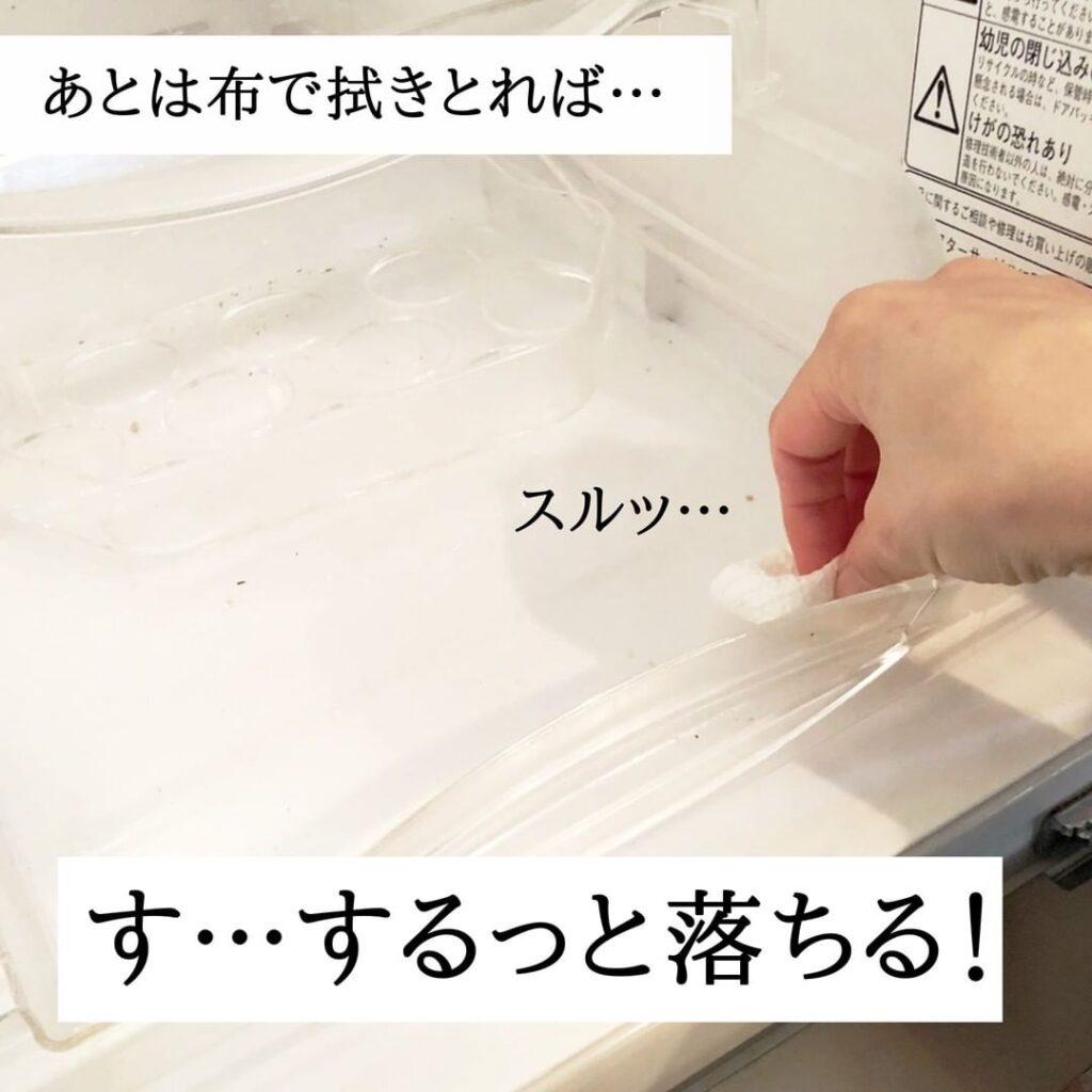 アルカリ電解水をスプレーした後は布で拭き取る