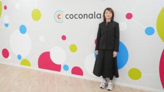 株式会社ココナラ 会社訪問