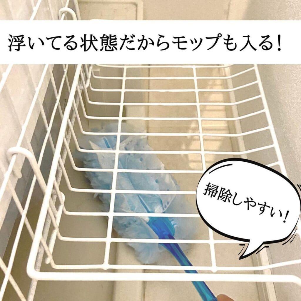 ワイヤーで浮いているので、掃除もしやすいです。
