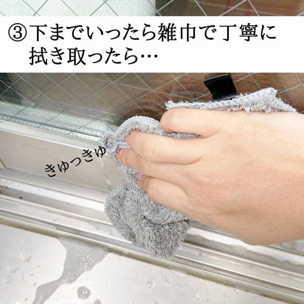 汚れを雑巾で拭き取り