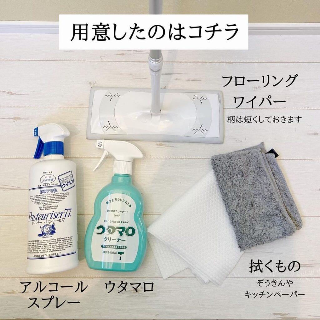 フローリングワイパー・ウタマロ・アルコール・雑巾でお風呂天井のお掃除