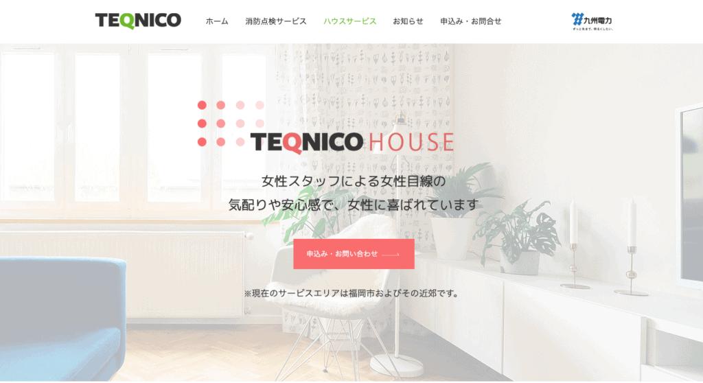 TEQNICO(福岡県)