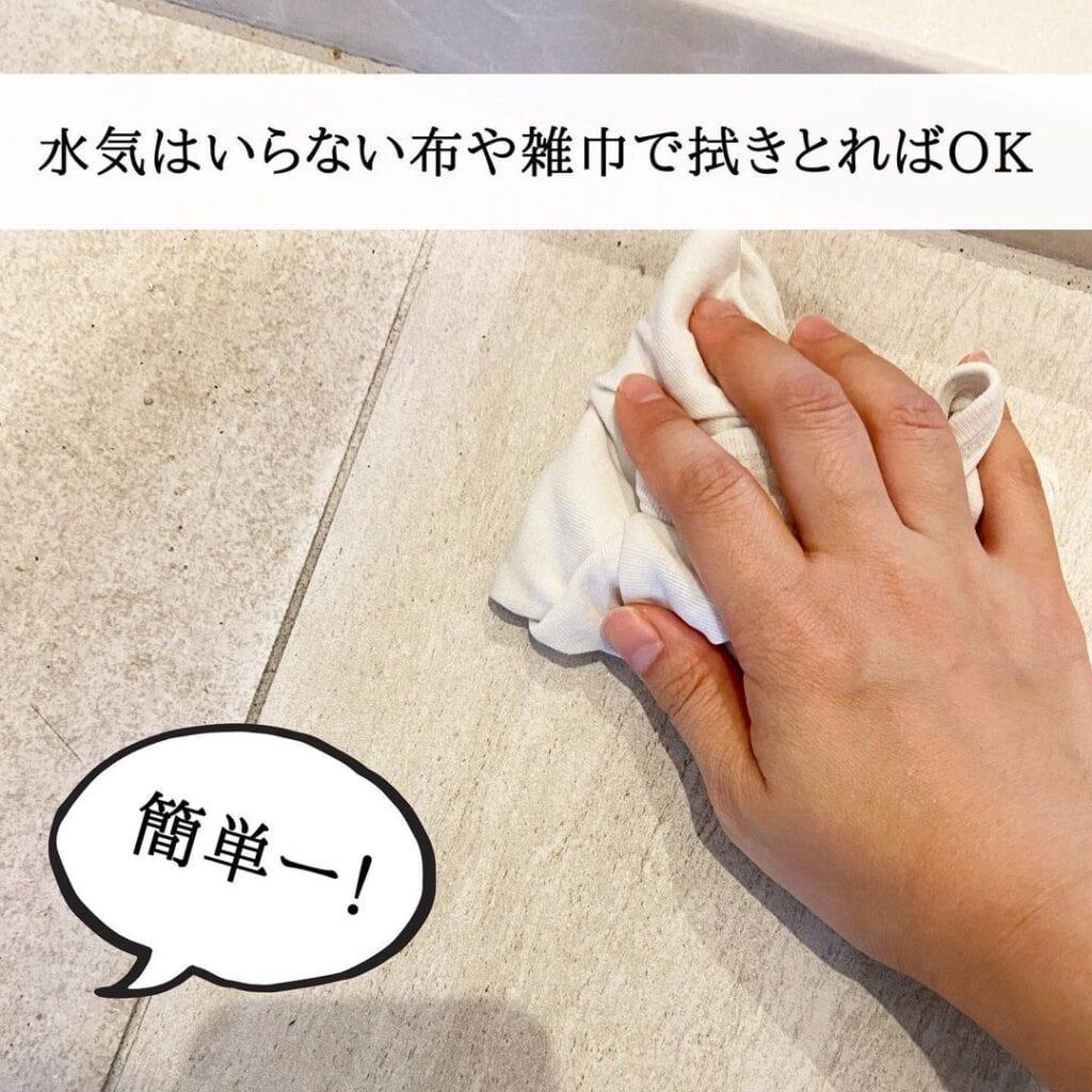 お掃除後に水気を拭き取ればお掃除完了。
