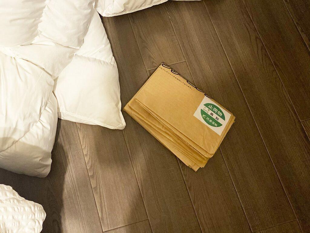 布団クリーニング用の梱包袋