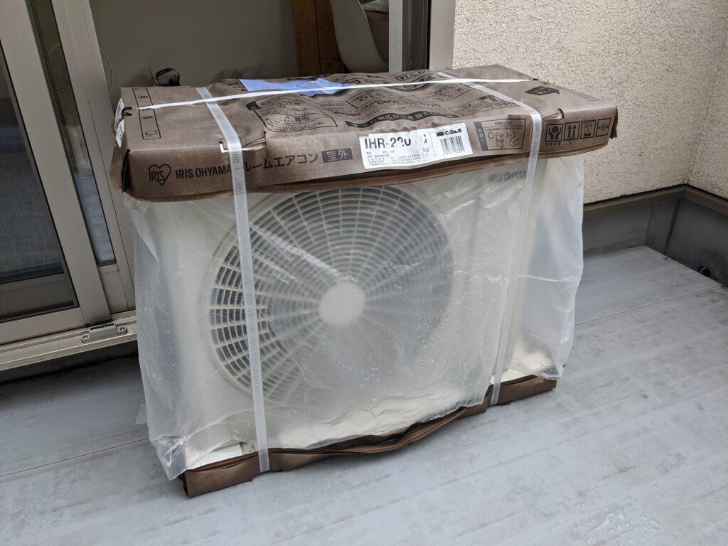楽天で購入した設置予定のエアコン室外機